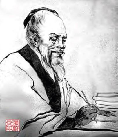 9 Wang Shu-He
